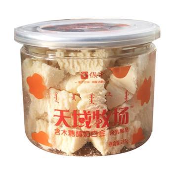 保牛内蒙古特产酸奶奶酪条285g桶装零食休闲