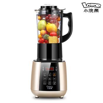 小浣熊RBM-775加热破壁机家用全自动多功能搅拌豆浆婴儿辅食料理