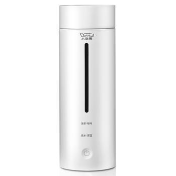 小浣熊小型便携式电热水杯DRB-02