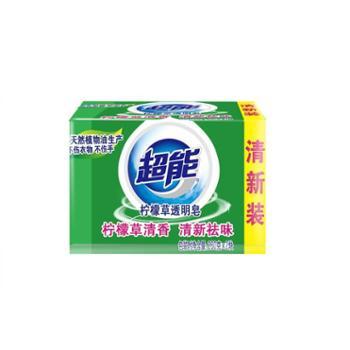 超能柠檬草透明皂(惊爆装)260g*2块*3组