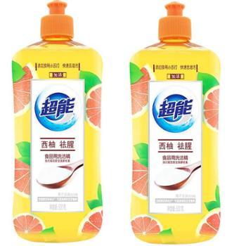 500g超能离子洗洁精西柚祛腥(2瓶装)