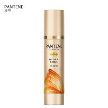潘婷/PANTENE 秀发补水笔护发精华精油-滋养型 27g