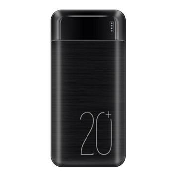 纽曼/NewsmyN202充电宝20000毫安大容量移动电源