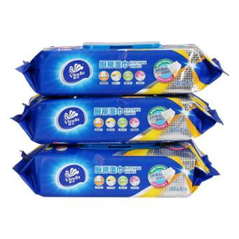 维达(Vinda)厨房湿巾40片*3包去油污厨房用纸