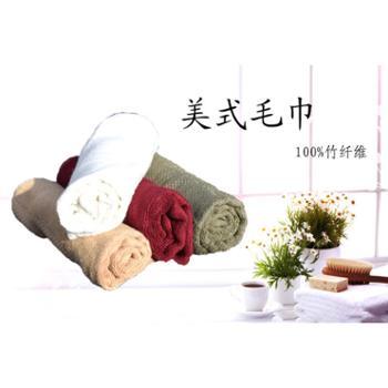 全竹毛巾美式毛巾竹纤维毛巾柔软的毛巾两条装