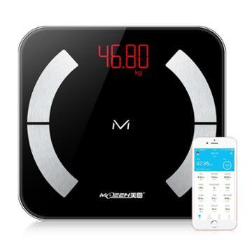 美恩可充电脂肪秤电子称体重秤家用成人智能体脂秤精准人体秤减肥