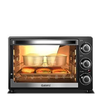 Galanz/格兰仕电烤箱家用烘焙小型32升L大容量多功能全自动蛋糕