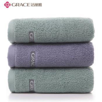 洁丽雅纯棉柔软吸水成人毛巾洗脸巾4条装