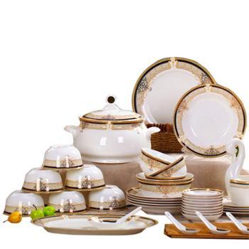竹林间56头金色维也纳骨瓷碗筷餐具套装