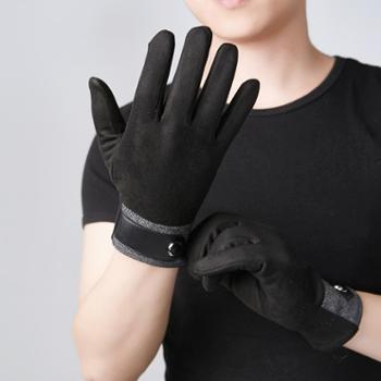 戎立特男士麂皮绒五指手套多色一双