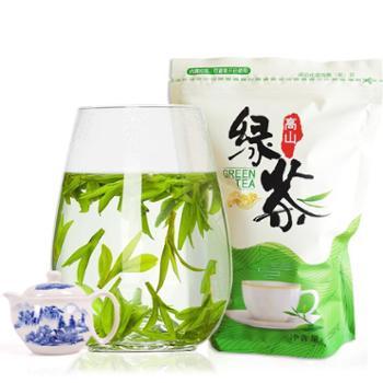 瓯叶绿茶 明前高山绿茶 明前春茶三杯香250g