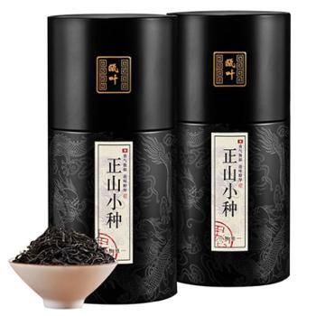瓯叶红茶武夷山桐木关正山小种250gx2罐礼盒装
