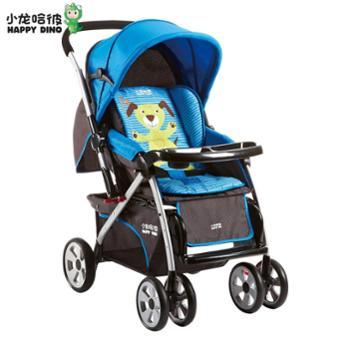 好孩子旗下小龙哈彼宽舒型婴儿手推车双向推行可平躺宝宝推车LC519H