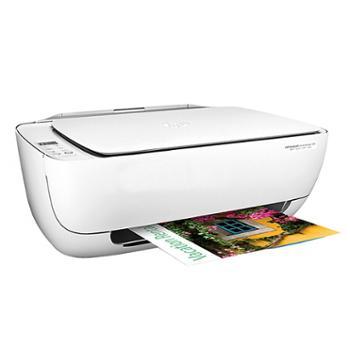 惠普(HP)彩色喷墨一体机家用办公无线打印机3636