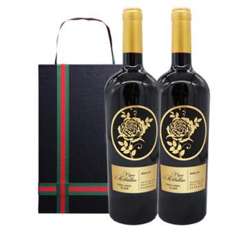 智利莫堡蔻年珍藏美乐红葡萄酒(CL268)礼盒装750ml*2建发酒业