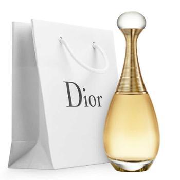 Dior/迪奥真我香水女士香水30ml金色女郎成熟优雅