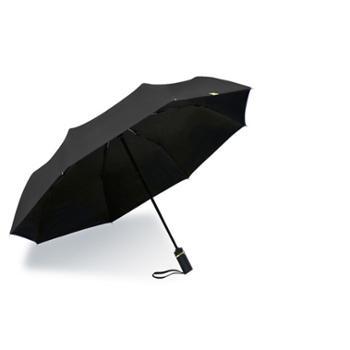 甘竹车用自动晴雨伞