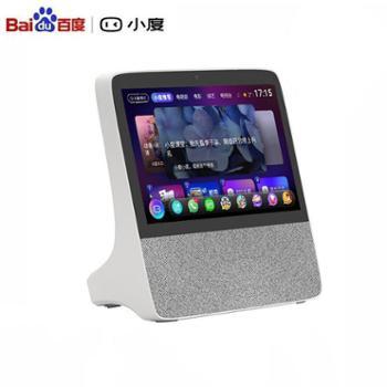 小度在家智能屏X8影音娱乐智慧屏触屏带屏智能音箱