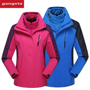 【gangsta】新款冬季户外加绒加厚三合一冲锋衣登山服1988