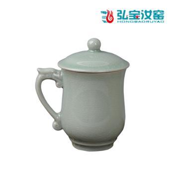 弘宝汝窑粉青釉至尊茶杯