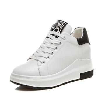 上匠风华内增高7cm小白鞋女311-2C