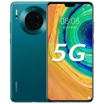 华为HUAWEI Mate 30 Pro 5G 麒麟990 OLED环幕屏双4000万徕卡电影四摄5G全网通