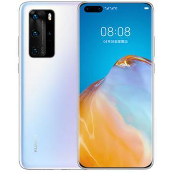 华为/HUAWEI P40 Pro 双卡双待5g手机
