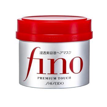 资生堂Fino滋润渗透发膜230g/罐