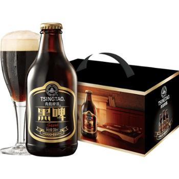 青岛啤酒枣味黑啤296ml*16瓶优雅瓶型清新口感