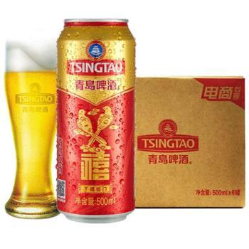 青岛啤酒禧罐啤酒500ml*6听