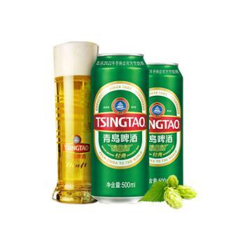 青岛啤酒经典500ml*24罐整箱装