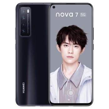 华为/HUAWEInova75G全网通手机