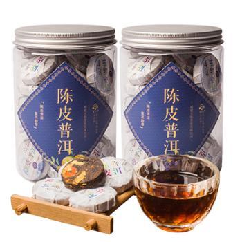 五茗仙新会陈皮普洱熟茶小沱茶饼250g