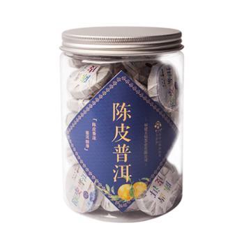 五茗仙陈皮普洱小茶饼250g