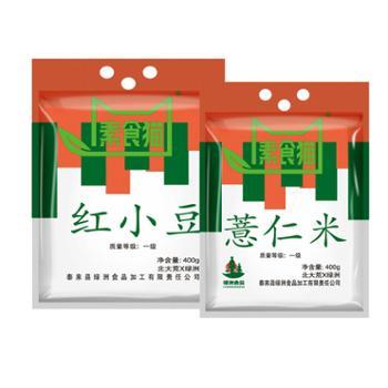 素食猫红小豆400克+薏仁米400克(400克*2袋)