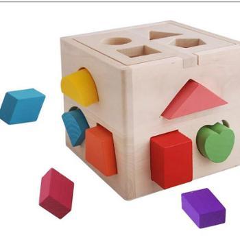 儿童几何十三孔形状配对智力盒积木