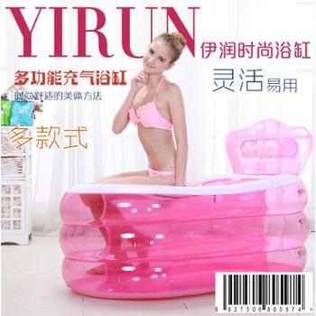 伊润充气浴缸加厚成人浴盆折叠浴桶儿童洗澡盆泡澡桶塑料沐浴桶