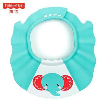 费雪婴儿洗头帽防水护耳儿童洗发帽宝宝洗澡浴帽可调节洗头神器