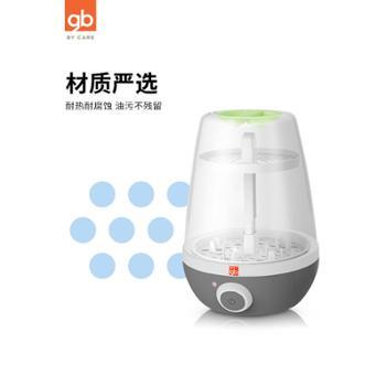 gb好孩子婴儿奶瓶消毒器宝宝餐具蒸汽消毒锅清洁多功能消毒柜