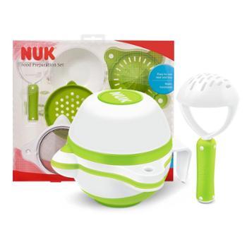 NUK婴儿多功能食物研磨套装NUK研磨碗辅食研磨器宝宝辅食研磨碗组