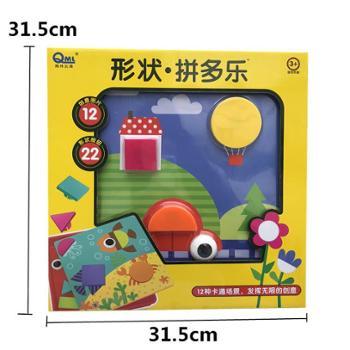 儿童益智力玩具拼图1-2-3周岁宝宝蘑菇钉组合拼插板玩具儿童礼物