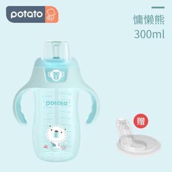 小土豆儿童防呛吸管水杯带手柄重力球婴儿水杯宝宝鸭嘴两用学饮杯