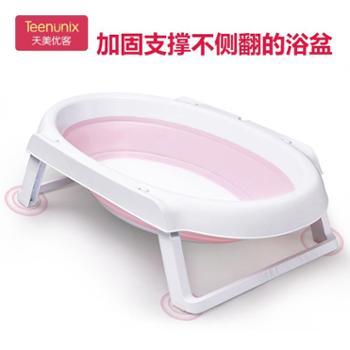 婴儿可折叠浴盆宝宝洗澡盆儿童浴桶沐浴盆大号加厚可坐新生儿用品