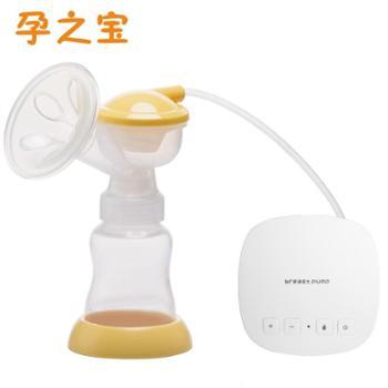孕之宝吸奶器电动吸力大