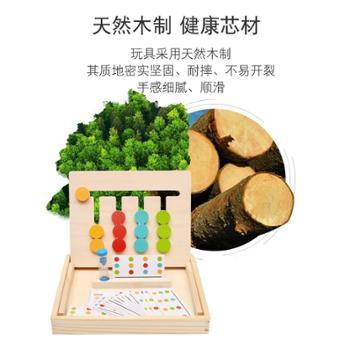 QZM/巧之木儿童智慧迷宫四色游戏益智类立体迷宫玩具走珠耐心注意力训练玩具