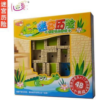 小乖蛋迷宫历险益智迷宫立体开发智力玩具0707逻辑思维锻炼游戏