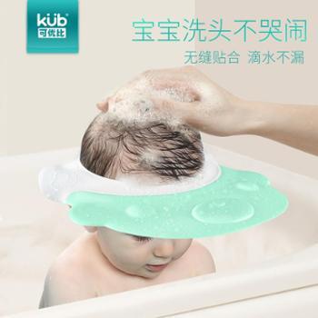 可优比宝宝洗头帽小孩洗澡帽可调节婴儿洗发帽儿童浴帽防水护耳