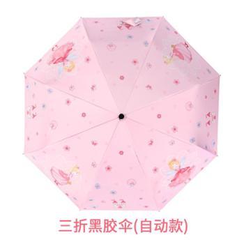 雨猫儿童自动雨伞男折叠全自动轻便男童中大童公主学生小学生女防晒伞