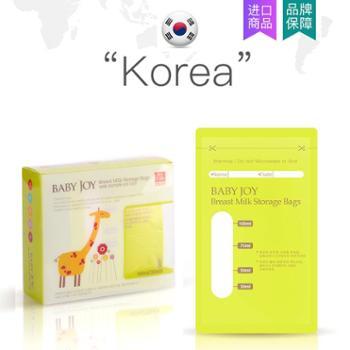 韩国佰美 储奶袋100ml装小容量母乳保鲜袋一次性储存袋小号存奶袋