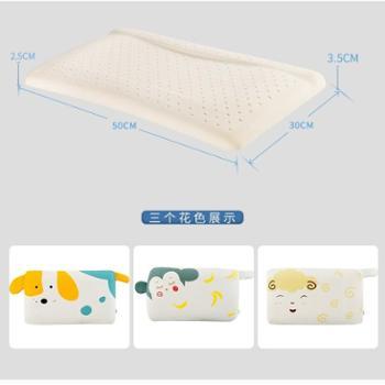 AiSleep/睡眠博士乳胶儿童枕幼儿园午睡枕芯小学生枕头